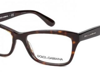 Óculos - Anúncios grátis Produtos e Outros em Brasil 3c82521af2