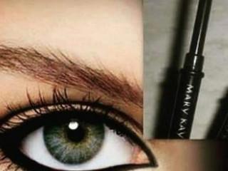 Lápis retrátil para olhos Mary Kay