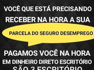 SEGURO DESEMPREGO ADVOCACIA ANTECIPA NA HORA