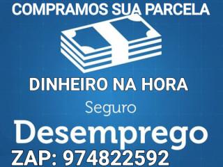 SEGURO DESEMPREGO NA HORA EM DINHEIRO