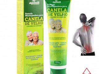 1 Gel Canela De Velho Com Sebo De Carneiro Apinil