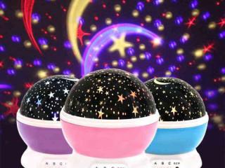 Abajur Luminária Céu Estrelado ⚡???????????? frete grátis